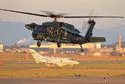 28-4556 - Japan - Air Self Defence Force Mitsubishi UH-60J aircraft