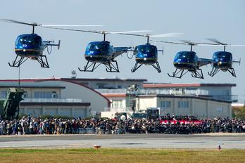 62353 - Japan - Ground Self Defense Force Enstrom 480B