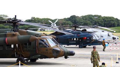 43125 - Japan - Ground Self Defense Force Mitsubishi UH-60J