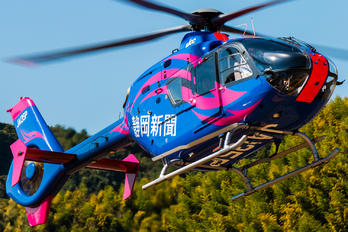 JA135P - Shizuoka Air Commuter Corporation Eurocopter EC135 (all models)