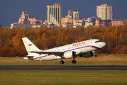 VP-BIQ - Rossiya Airbus A319 aircraft