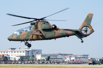 32620 - Japan - Ground Self Defense Force Kawasaki OH-1