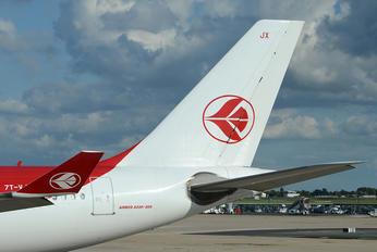 7T-VJX - Air Algerie Airbus A330-200
