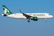 F-WWBV - Al Maha Airways Airbus A320 aircraft