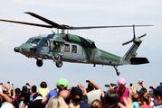 8913 - Brazil - Air Force Sikorsky H-60L Black hawk aircraft