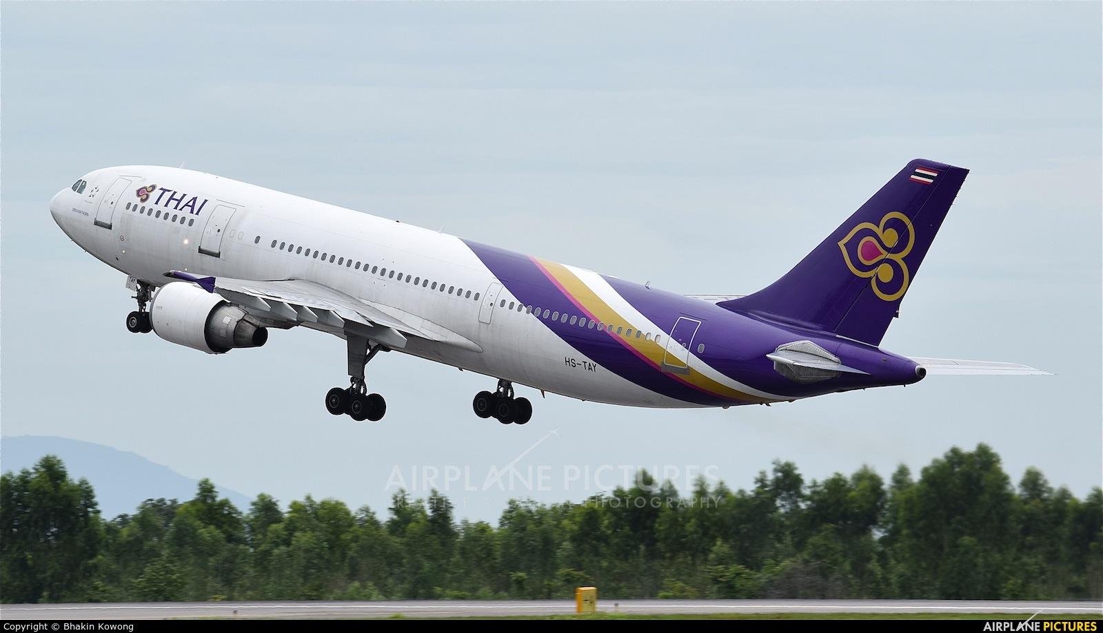 Thai Airways HS-TAY aircraft at Khon Kaen