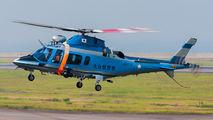 JA971V - Japan - Police Agusta Westland AW109 E Power Elite aircraft