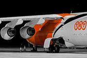 EC-LOF - TNT British Aerospace BAe 146-300/Avro RJ100 aircraft