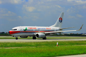 B-5263 - China Eastern Airlines Boeing 737-700