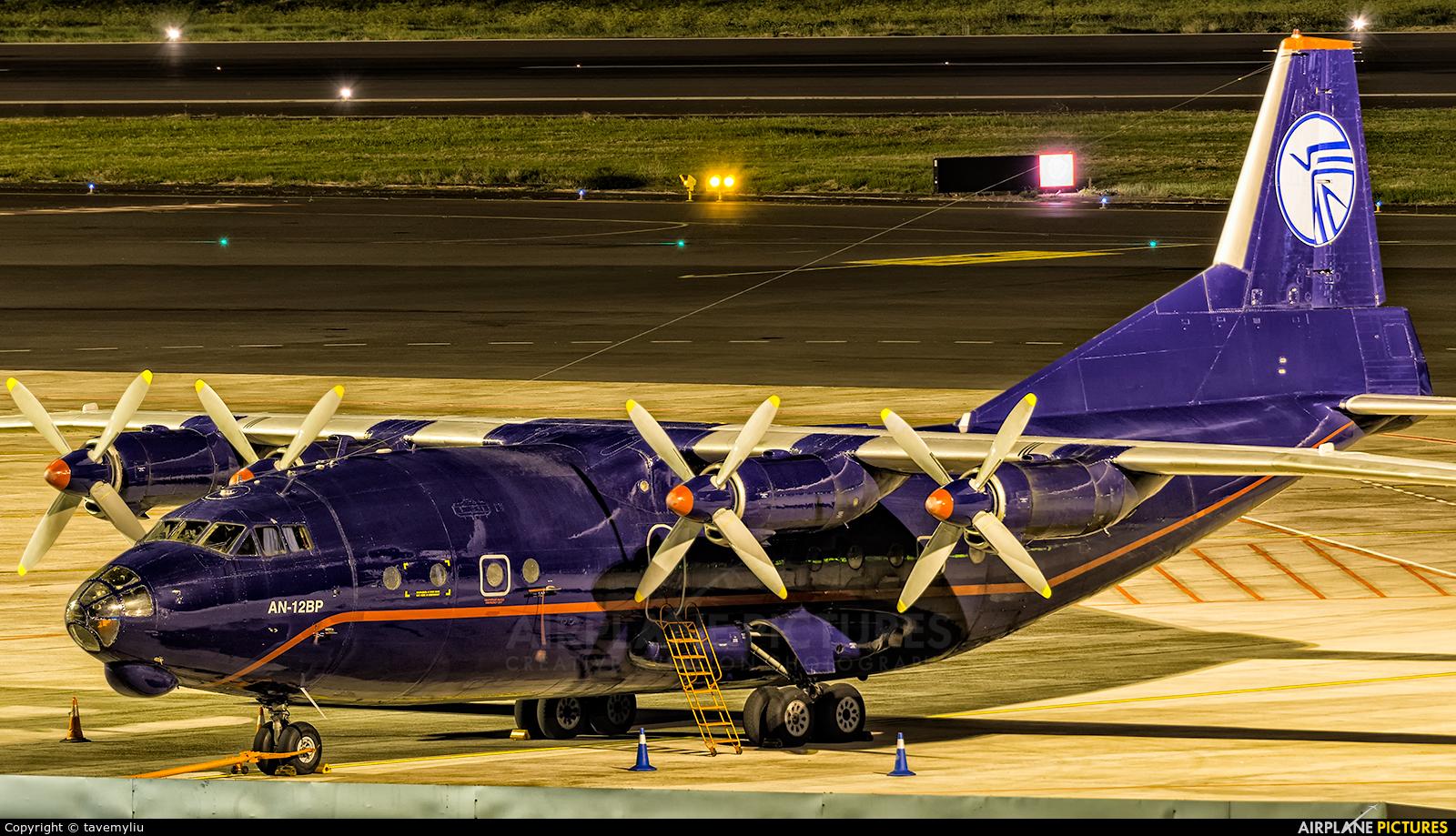 Ukraine Air Alliance UR-CZZ aircraft at Tenerife Norte - Los Rodeos