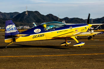 JA14WP - Private Extra 300L, LC, LP series