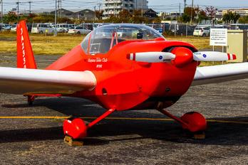 JA2330 - Private Scheibe-Flugzeugbau SF-25 Falke