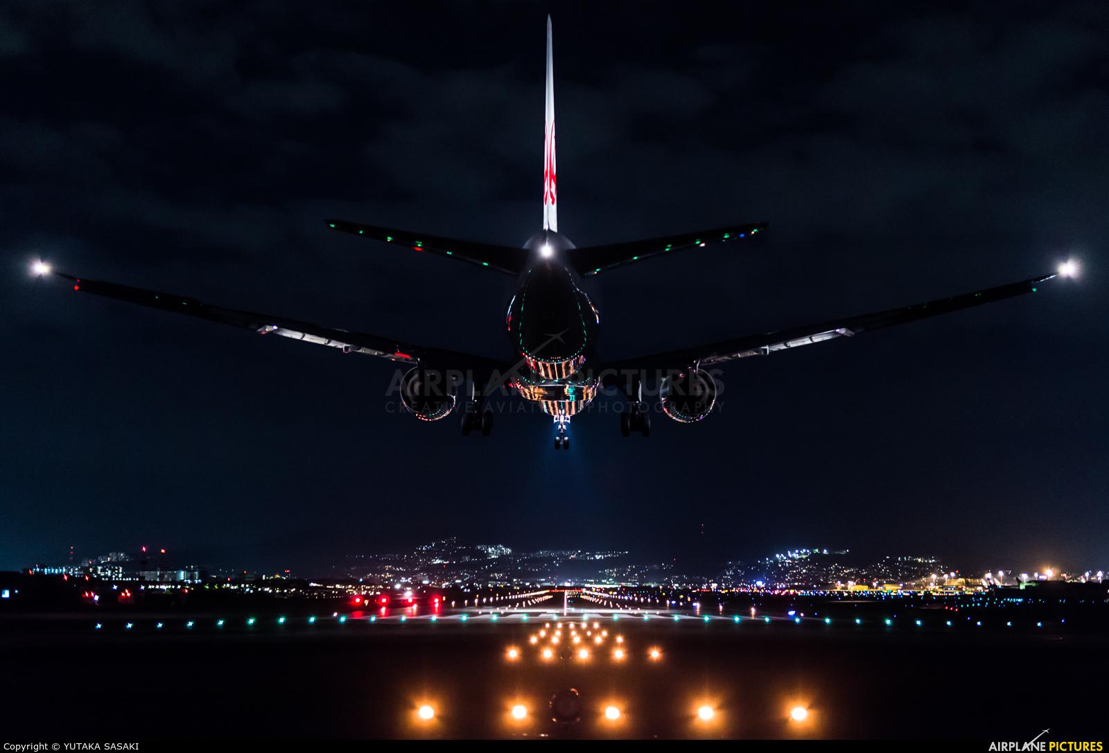 JAL - Japan Airlines - aircraft at Osaka - Itami Intl