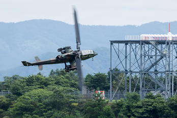 73466 - Japan - Ground Self Defense Force Fuji AH-1S