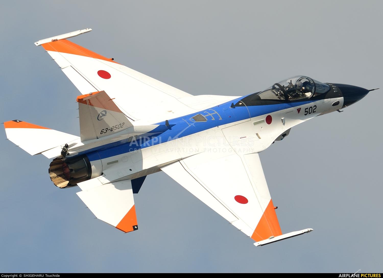 Japan - Air Self Defence Force 63-8502 aircraft at Gifu AB