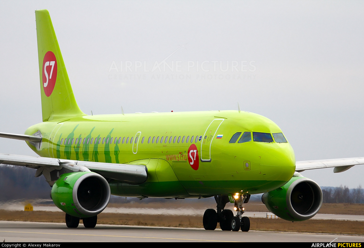 S7 Airlines VP-BTX aircraft at Moscow - Domodedovo