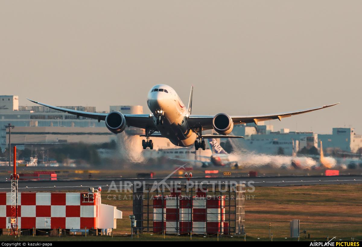Aeromexico N961AM aircraft at Tokyo - Narita Intl