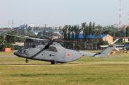 87 - Russia - Air Force Mil Mi-26 aircraft