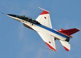 63-8101 - Japan - Air Self Defence Force Mitsubishi F-2 A/B aircraft