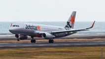 JA19JJ - Jetstar Japan Airbus A320 aircraft