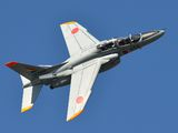 16-5656 - Japan - Air Self Defence Force Kawasaki T-4 aircraft