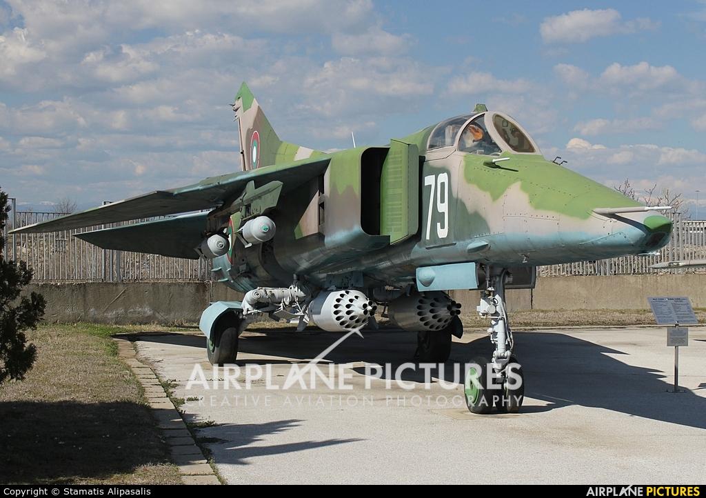 Bulgaria - Air Force 79 aircraft at Plovdiv - Krumovo/Museum of Bulgarian Aviation