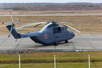 06 - Russia - Air Force Mil Mi-26