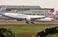 Latest China Airlines B777-300ER B-18053 delivered title=