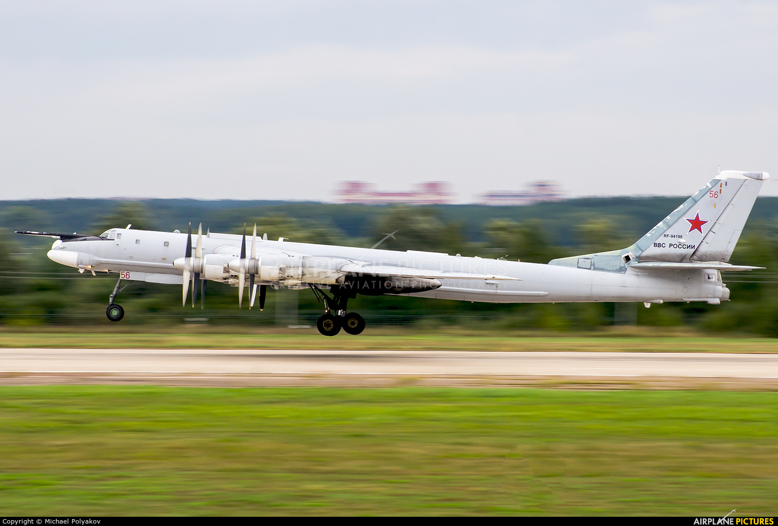 Russia - Air Force RF-94196 aircraft at Ramenskoye - Zhukovsky