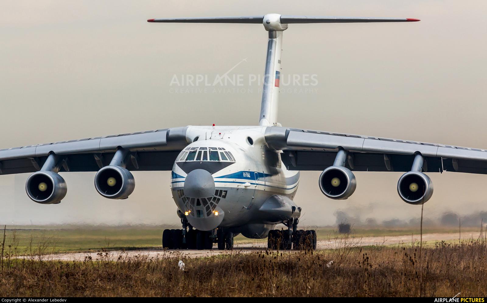 Russia - Air Force RA-76747 aircraft at Krasnodar Tsentralny