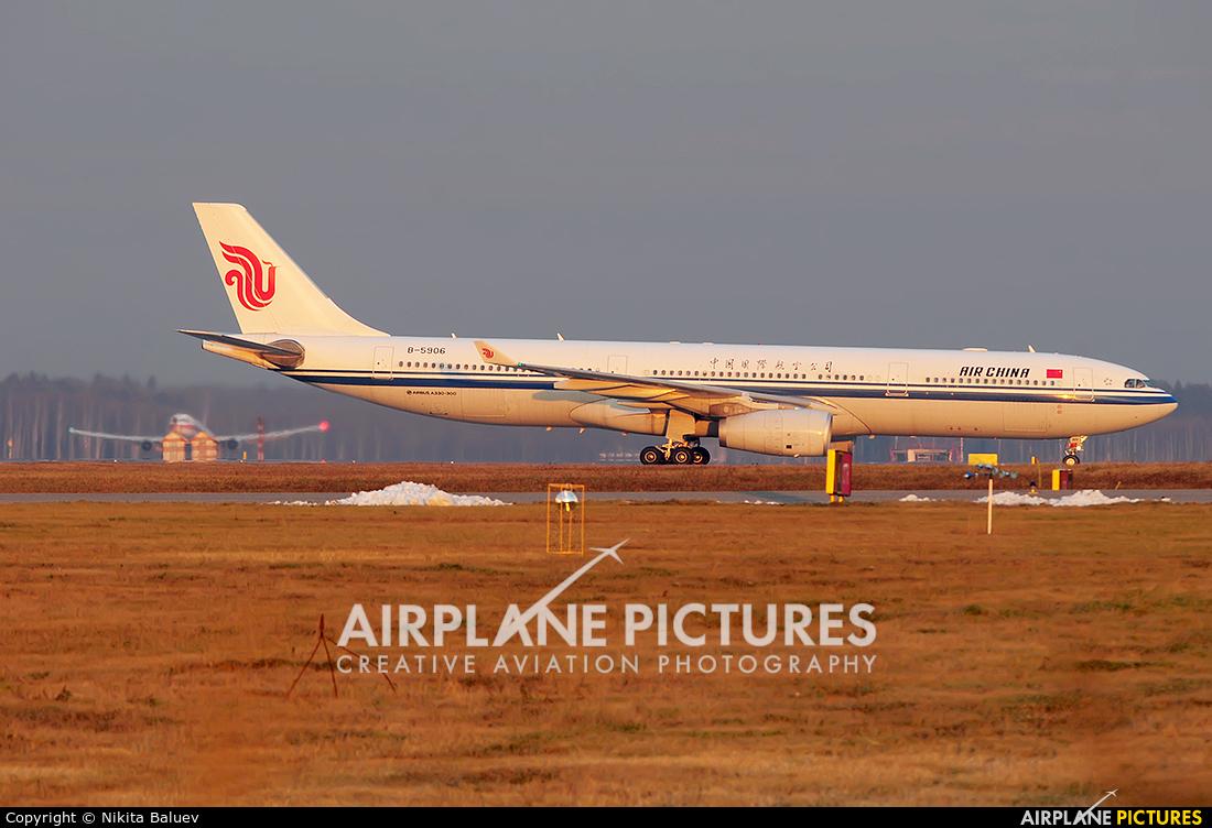 Air China B-5906 aircraft at Moscow - Sheremetyevo