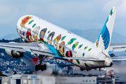JA8674 - ANA - All Nippon Airways Boeing 767-300 aircraft