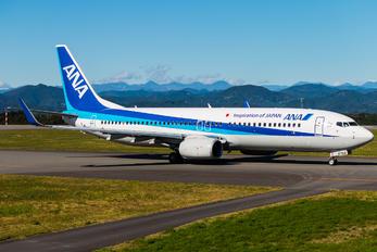 JA67AN - ANA - All Nippon Airways Boeing 737-800