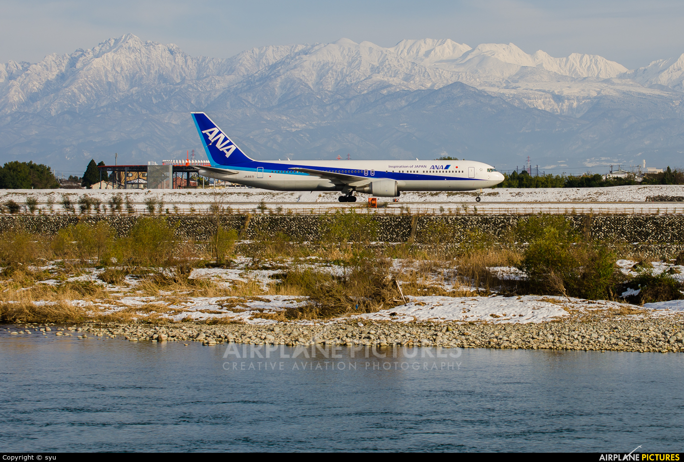 ANA - All Nippon Airways JA8971 aircraft at Toyama
