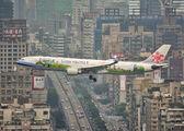 B-18355 - China Airlines Airbus A330-300 aircraft