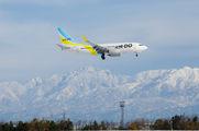 JA07AN - Air Do - Hokkaido International Airlines Boeing 737-700 aircraft