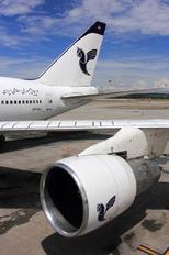 EP-IAC - Iran Air Boeing 747SP
