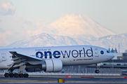 JA708J - JAL - Japan Airlines Boeing 777-200ER aircraft