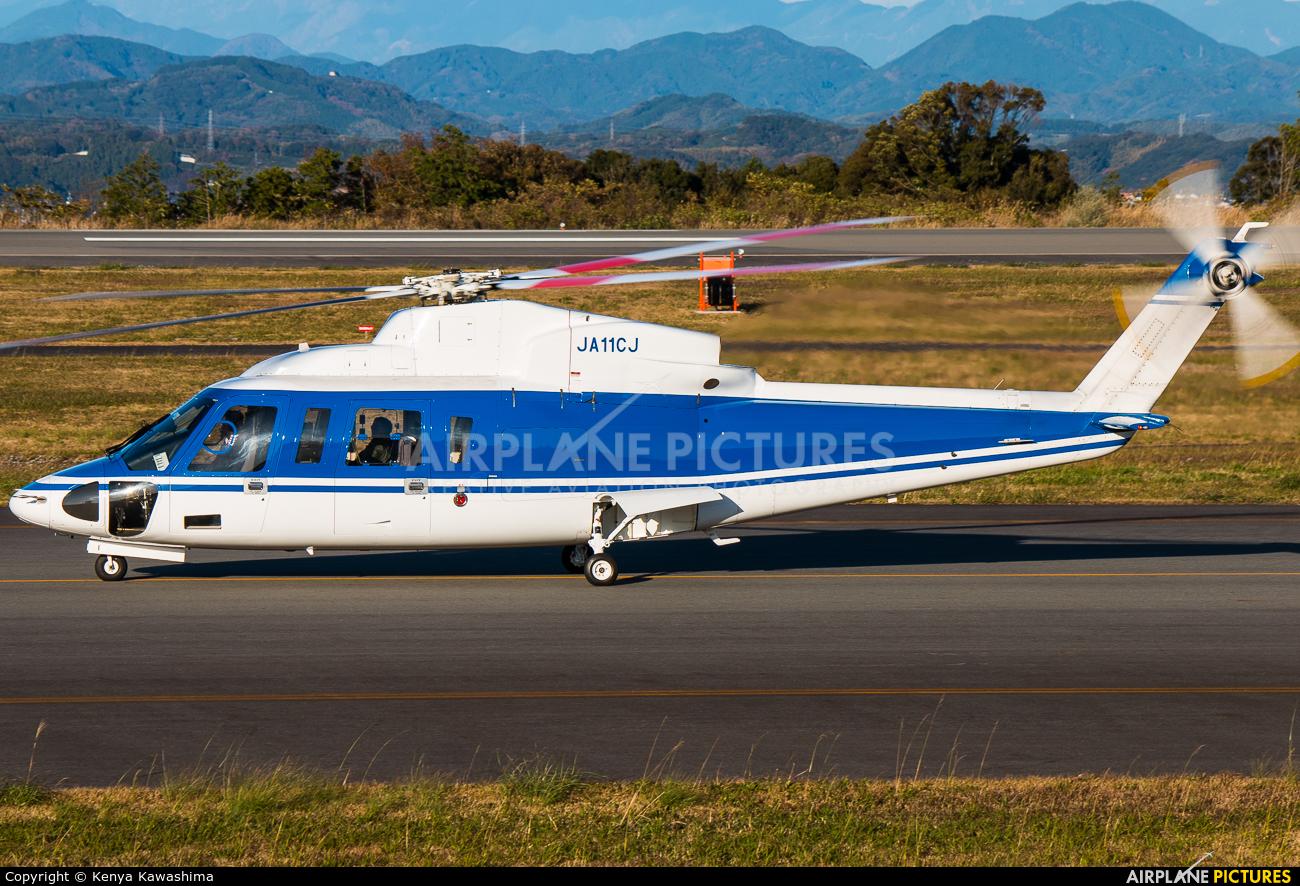 Private JA11CJ aircraft at Shizuoka