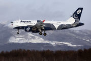VP-BWK - Aurora Airbus A319 aircraft
