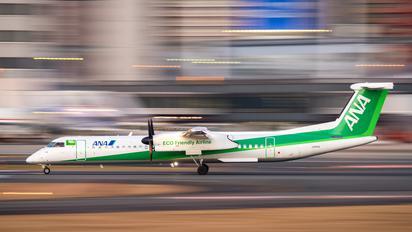 JA856A - ANA Wings de Havilland Canada DHC-8-400Q / Bombardier Q400