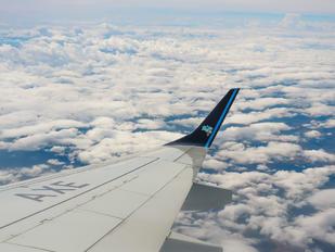 PR-AXE - Azul Linhas Aéreas Embraer ERJ-195 (190-200)