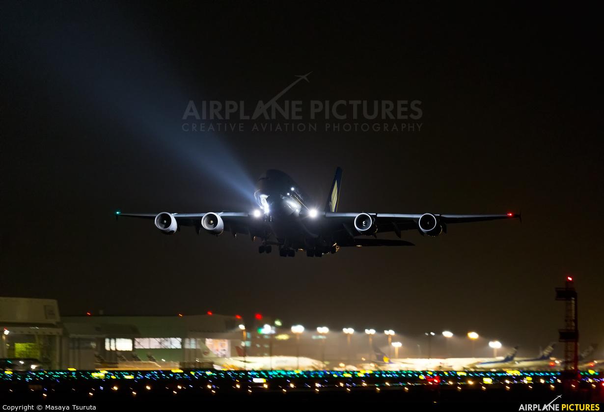 Singapore Airlines - aircraft at Tokyo - Narita Intl