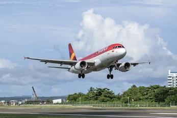 N789AV - Avianca Airbus A320