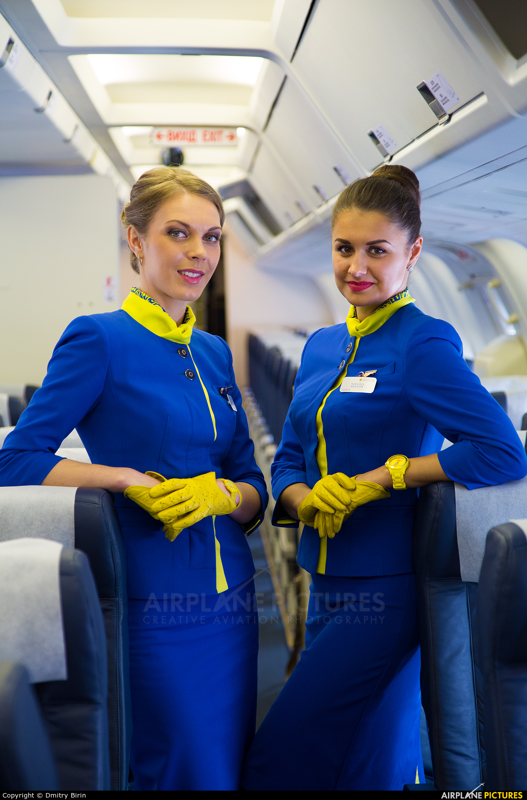 - Aviation Glamour - aircraft at Kyiv - Borispol
