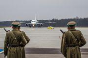 UR-ABA - Ukraine - Government Airbus A319 aircraft