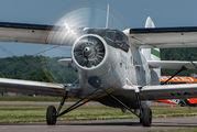 PH-ANI - Private Antonov An-2 aircraft