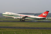 N470EV - Evergreen International Boeing 747-200 aircraft