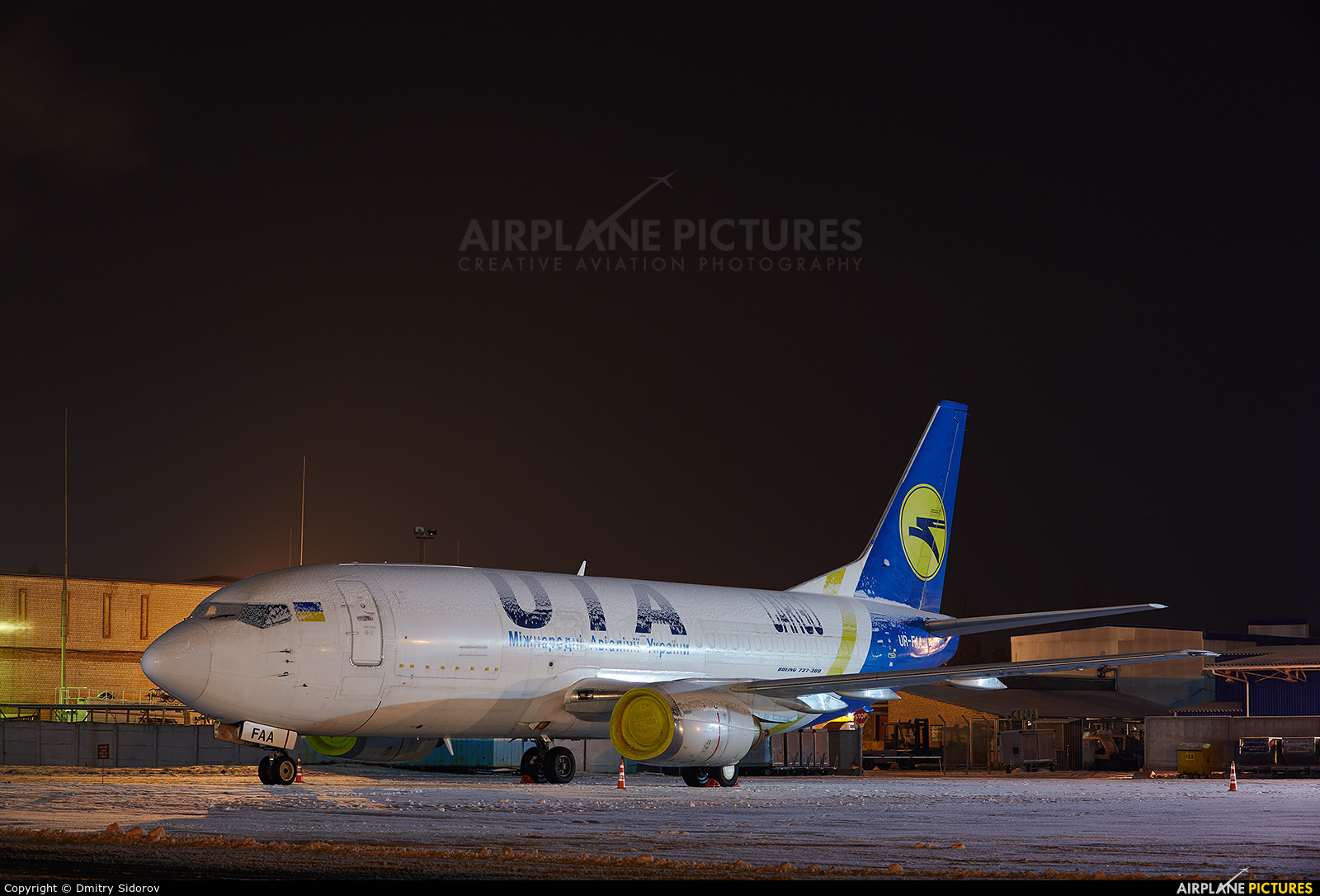 Ukraine International Airlines UR-FAA aircraft at Kiev - Borispol