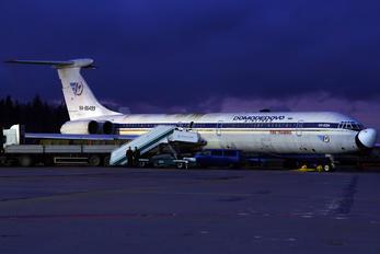 RA-86499 - Domodedovo Airlines Ilyushin Il-62 (all models)